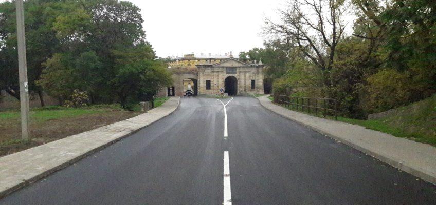 Отварање Београдске улице у Петроварадину за саобраћај